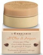 crema-viso-cellule-s.argan
